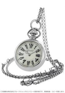 ガガミラノ 懐中時計 ネックレス レディース 7000.2