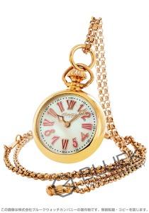ガガミラノ 懐中時計 ネックレス レディース 7001.1