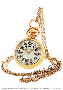 ガガミラノ 懐中時計 ネックレス レディース 7001.2