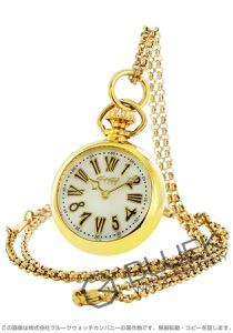 ガガミラノ 懐中時計 ネックレス レディース 7003.1