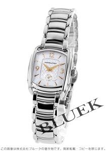 ハミルトン バグリー 腕時計 レディース HAMILTON H12351155