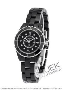 シャネル J12 ダイヤ 腕時計 レディース CHANEL H2569