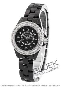 シャネル J12 ダイヤ 腕時計 レディース CHANEL H2571