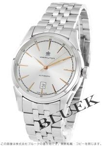 ハミルトン アメリカンクラシック スピリット オブ リバティ 腕時計 メンズ HAMILTON H42415051