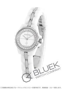 シャネル J12 XS ダイヤ 腕時計 レディース CHANEL H5238