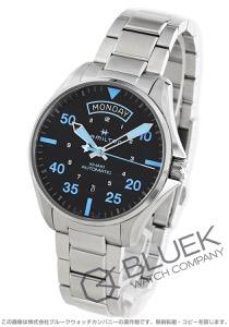 ハミルトン カーキ パイロット エアーツェルマット デイデイト オート 腕時計 メンズ HAMILTON H64625131