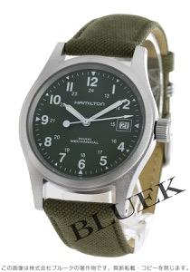 ハミルトン カーキ フィールド オフィサー キャンパスレザー 腕時計 メンズ HAMILTON H69419363