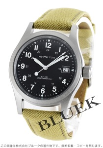ハミルトン カーキ フィールド オフィサー キャンパスレザー 腕時計 メンズ HAMILTON H69419933