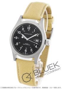 ハミルトン カーキフィールド メカニカル キャンパスレザー 腕時計 メンズ HAMILTON H69439933