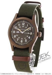 ハミルトン カーキフィールド メカニカル 腕時計 メンズ HAMILTON H69449961