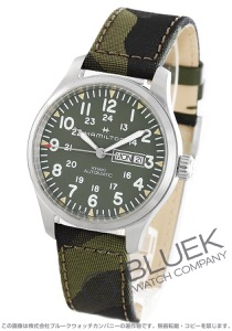 ハミルトン カーキ フィールド デイデイト 腕時計 メンズ HAMILTON H70535061