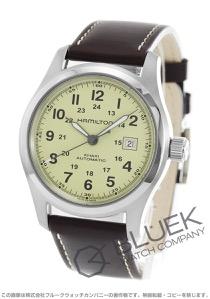 ハミルトン カーキ フィールド 腕時計 メンズ HAMILTON H70555523