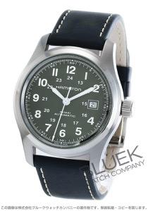 ハミルトン カーキ フィールド 腕時計 メンズ HAMILTON H70555863