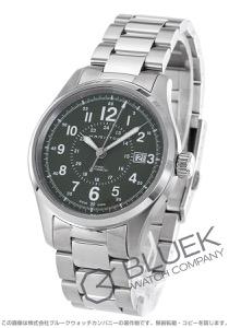 ハミルトン カーキ フィールド 腕時計 メンズ HAMILTON H70595163