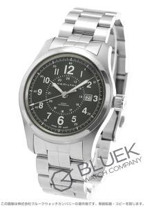 ハミルトン カーキ フィールド オート 腕時計 メンズ HAMILTON H70605163