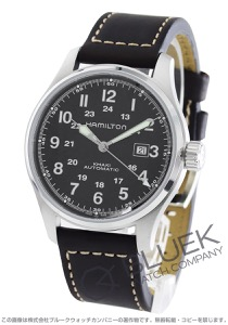 ハミルトン カーキ フィールド 腕時計 メンズ HAMILTON H70625533