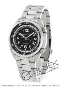 ハミルトン カーキ アビエーション パイロット パイオニア 腕時計 メンズ HAMILTON H76455133