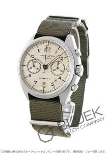 ハミルトン カーキ アビエーション パイロット パイオニア クロノグラフ 腕時計 メンズ HAMILTON H76456955