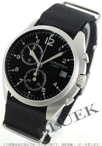 ハミルトン カーキ アビエーション パイロット パイオニア クロノグラフ 腕時計 メンズ HAMILTON H76552433