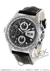 ハミルトン カーキ アビエーション X-マッハ クロノグラフ 腕時計 メンズ HAMILTON H76626535
