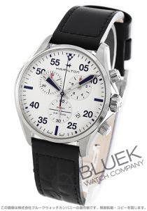 ハミルトン カーキ パイロット レッドブルエアレース クロノグラフ 腕時計 メンズ HAMILTON H76712751