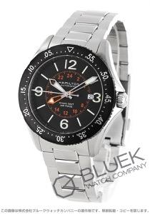 ハミルトン カーキ アビエーション パイロット GMT 腕時計 メンズ HAMILTON H76755131