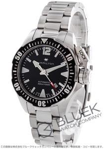 ハミルトン カーキ ネイビー オープンウォーター 300m防水 腕時計 メンズ HAMILTON H77605135
