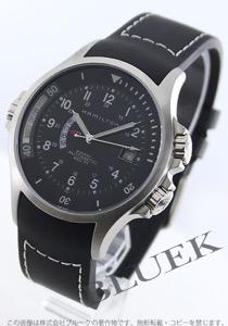 ハミルトン カーキ ネイビー 腕時計 メンズ HAMILTON H77615333