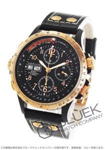 ハミルトン カーキ アビエーション X-ウィンド クロノグラフ 腕時計 メンズ HAMILTON H77676733