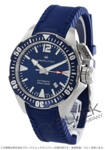 ハミルトン カーキ ネイビー オープンウォーター 300m防水 腕時計 メンズ HAMILTON H77705345