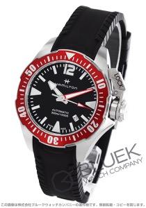 ハミルトン カーキ ネイビー オープンウォーター 300m防水 腕時計 メンズ HAMILTON H77725335