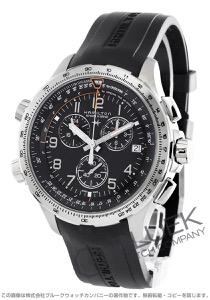 ハミルトン カーキ アビエーション X-ウィンド クロノグラフ GMT 腕時計 メンズ HAMILTON H77912335