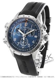 ハミルトン カーキ アビエーション X-ウィンド クロノグラフ GMT 腕時計 メンズ HAMILTON H77922341