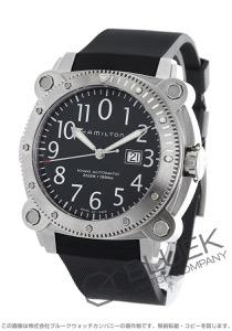 ハミルトン カーキ ネイビー ビロウゼロ 1000m防水 替えベルト付き 腕時計 メンズ HAMILTON H78515333