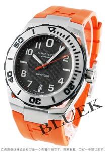 ハミルトン カーキ ネイビー サブ 300m防水 腕時計 メンズ HAMILTON H78615985