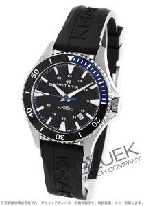 ハミルトン カーキ ネイビー スキューバ オート 腕時計 メンズ HAMILTON H82315331