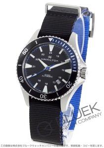 ハミルトン カーキ ネイビー スキューバ オート 腕時計 メンズ HAMILTON H82315931