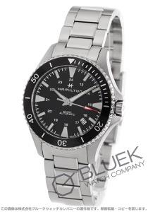 ハミルトン カーキ ネイビー スキューバ 腕時計 メンズ HAMILTON H82335131