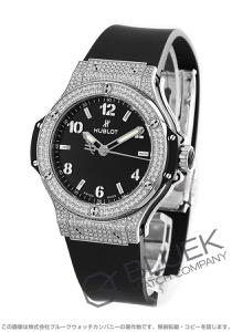 ウブロ ビッグバン スチール パヴェ ダイヤ 腕時計 ユニセックス HUBLOT 361.SX.1270.RX.1704