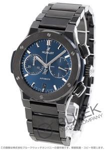 ウブロ クラシック フュージョン セラミック ブルー クロノグラフ 腕時計 メンズ HUBLOT 520.CM.7170.CM