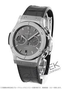 ウブロ クラシック フュージョン レーシンググレー チタニウム クロノグラフ アリゲーターレザー 腕時計 メンズ HUBLOT 541.NX.7070.LR