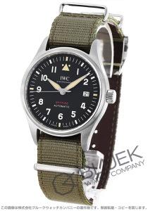 IWC パイロット・ウォッチ スピットファイア 腕時計 メンズ IWC IW326801