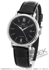IWC ポートフィノ アリゲーターレザー 腕時計 メンズ IWC IW356502
