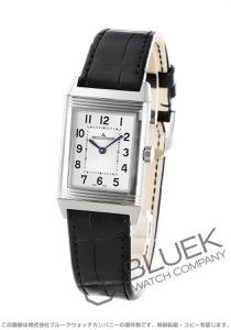 ジャガールクルト レベルソ クラシック ミディアムスリム アリゲーターレザー 腕時計 ユニセックス Jaeger-LeCoultre Q2548520