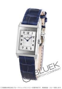 ジャガールクルト レベルソ クラシック スモール アリゲーターレザー 腕時計 レディース Jaeger-LeCoultre Q2618432