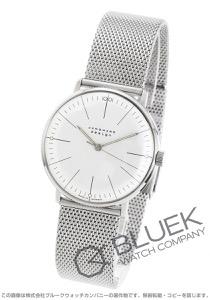 ユンハンス マックスビル 腕時計 ユニセックス JUNGHANS 027/3004.44