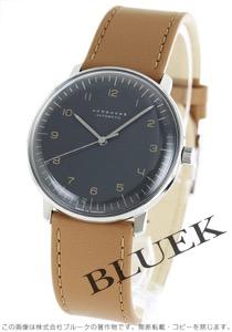 ユンハンス マックスビル 腕時計 メンズ JUNGHANS 027/3401.00