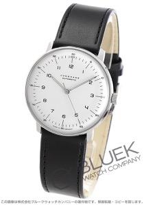 ユンハンス マックスビル 腕時計 メンズ JUNGHANS 027/3500.00