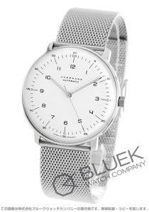 ユンハンス マックスビル 腕時計 メンズ JUNGHANS 027/3500.00M