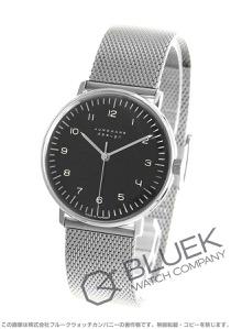 ユンハンス マックスビル 腕時計 ユニセックス JUNGHANS 027/3702.00M